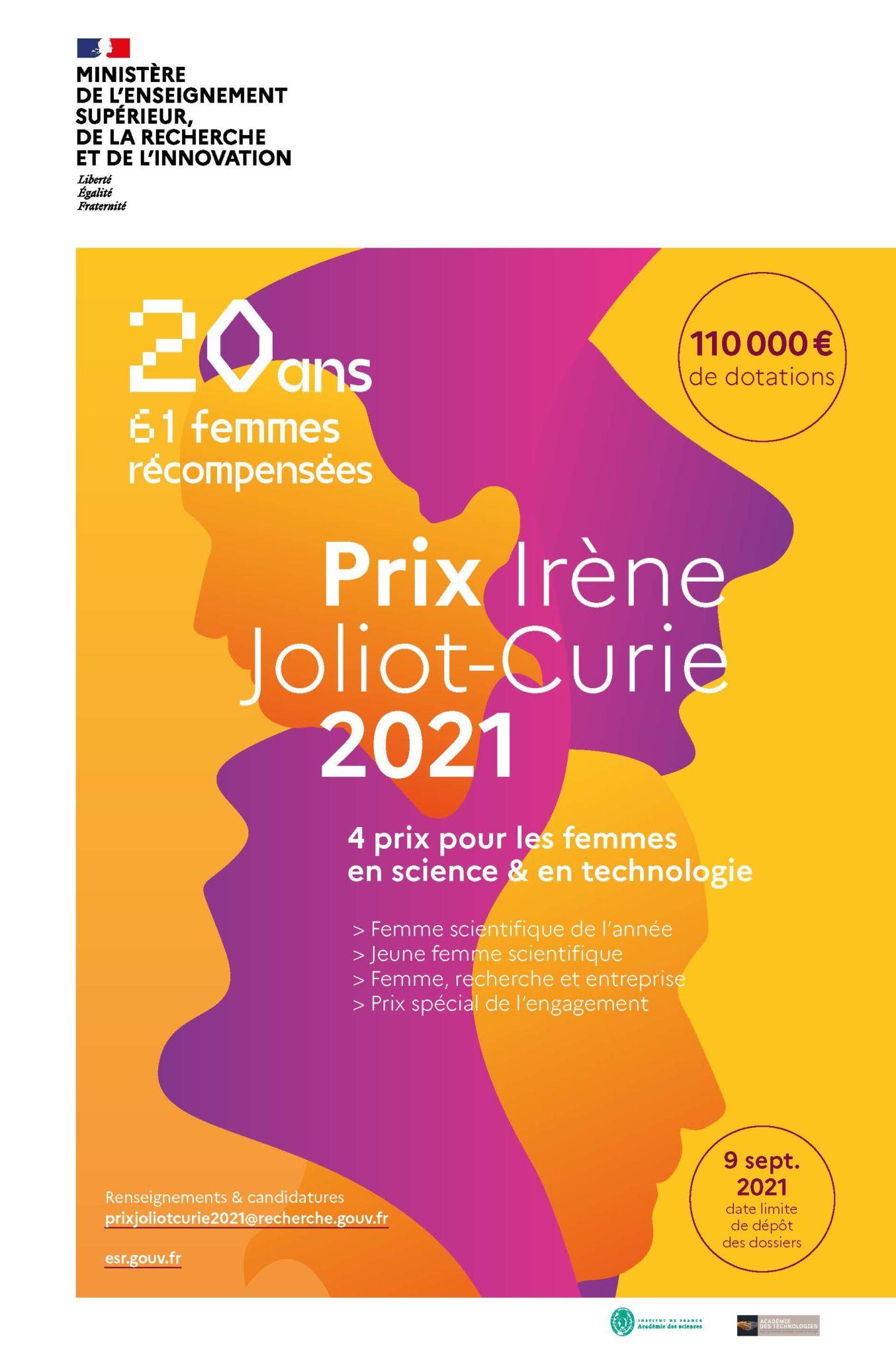biotech info articles affiche prix ijc